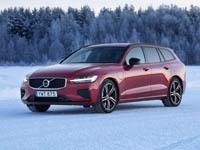 Volvo V60 (P5)