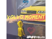 The Volvo Parts, Accessories and Performance Specialists