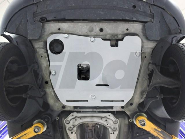 Volvo Aluminum Skid Plate P2 S60 S80 V70 XC70 124921 8624664 93553010738
