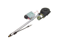 112547 Power Antenna Assembly for Sedans