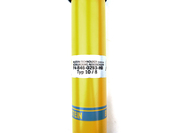100189 BILSTEIN HD REAR SHOCK