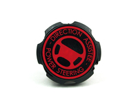 124596 Power Steering Reservoir Cap - 850 S70 V70 C70 940 960 S90 V90