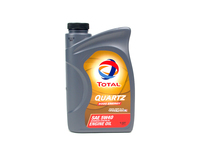 121383 Quartz Energy 9000 5w40 Full Synthetic Engine Oil (SALE PRICED)