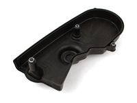 120121 UPPER FRONT TIMING BELT COVER B230