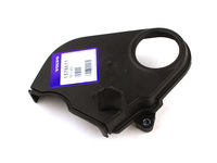 120120 Front Lower Timing Cover - B230